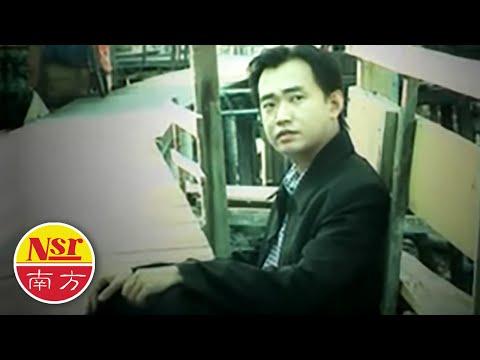 谢国文Stephen Seah – 清音魅力雅集