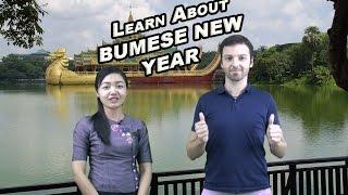 Myanmar Thingyan and New Year - Learn Burmese Online