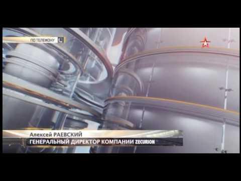 Банкоматы Банка Россия в Санкт-Петербурге
