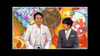 アリヨシ・ヒロユキ&MCの鈴木福タグ 動物園や水族館のマネーゾーンで覗く.