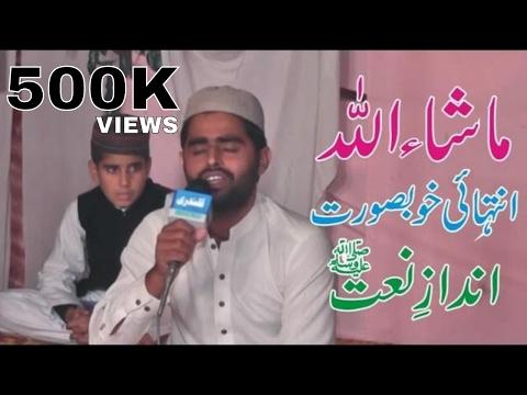 best-naat-in-the-world-in-urdu-2017-naat-sharif(shareef)-2017