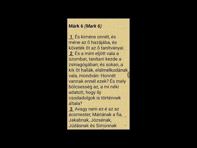 Márk evangéliuma, 6. fejezet (Kiknek és hogyan  szaporította meg a kenyeret)