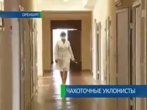 ДЕТСКИЙ ФТИЗИАТР - deti-