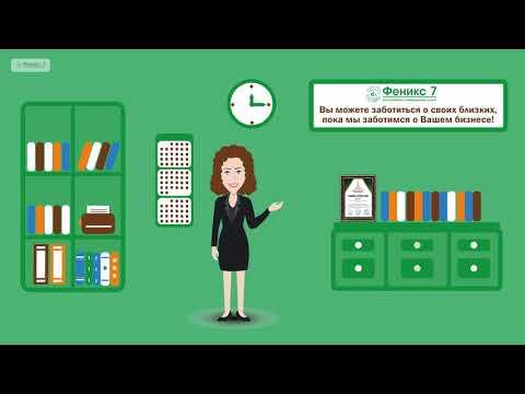 изучение 1с бухгалтерии онлайн