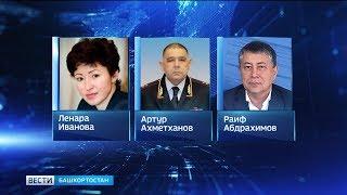 Радий Хабиров назначил новых и.о. вице-премьеров Правительства РБ