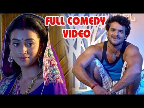 खेसारी लाल अक्षरा सिंह का मजेदार FULL COMEDY VIDEO - Khesari Lal, Akshara Singh
