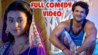 khesari Lal, Akshara Singh   Bhojpuri Full comedy