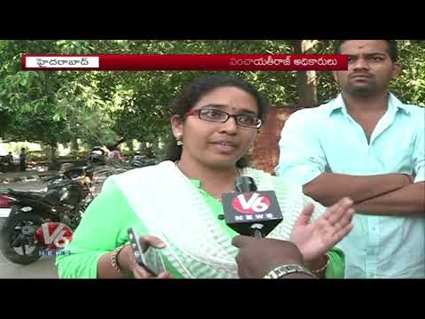 Panchayat Secretary Selected Candidates Facing Problem Over Non Local Reservation | V6 News