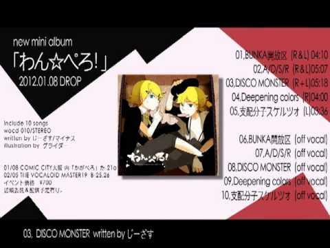 わん☆ぺろ! / CROSSFADE MOVIE