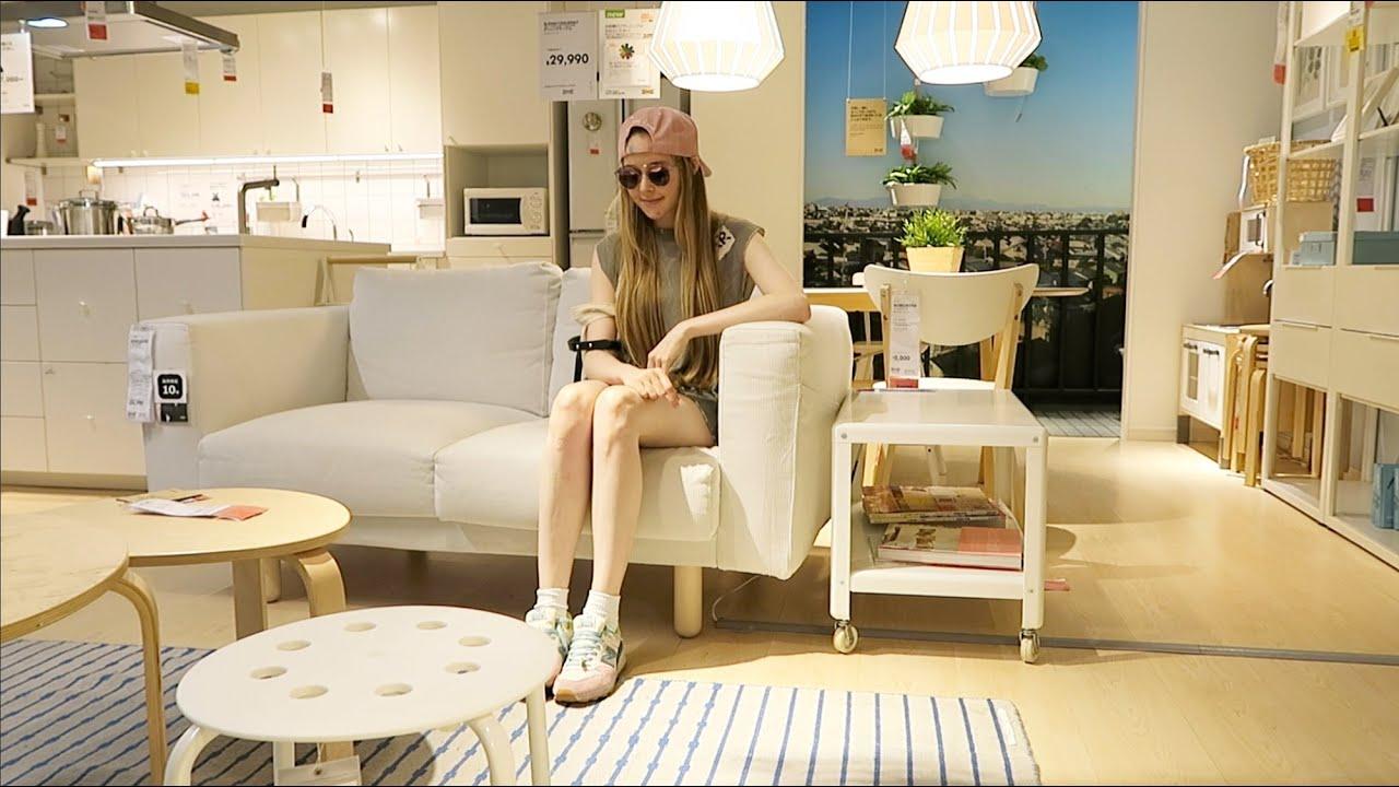 Shopping in Ikea Japan - YouTube
