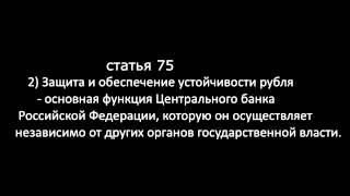В В Путин готовит конституцию к поправкам