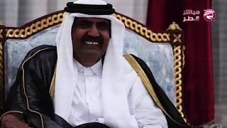 حمد بن خليفة  .. عاق الوالدين  و اكثر شخص منبوذ فى الوطن العربى