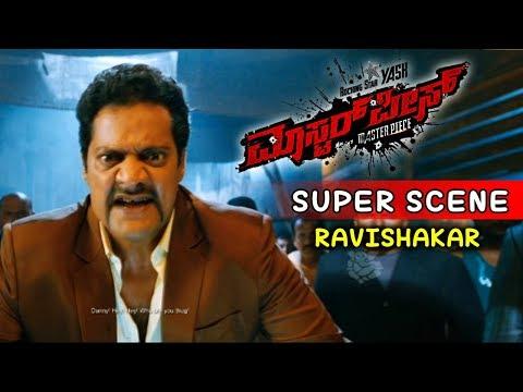 Yash Movies   Yash's super game with Villains Kannada scenes   Masterpiece  Kannada Movie