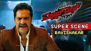 Yash Movies | Yash's super game with Villains Kannada scenes | Masterpiece  Kannada Movie