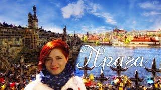 видео Топ 10 Главные Достопримечательности Чехии