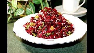 Салат из свеклы. Вроде очень просто, но как же вкусно получается!