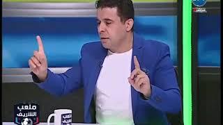 ملعب الشريف   أقوي سخريه من الغندور والخضري علي تعليق مدحت شلبي علي مباراة بلاي ستيشن