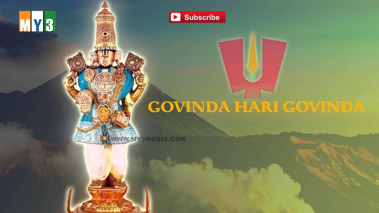 Govinda Hari Govinda - Govinda Namalu - Bakthi Jukebox #1