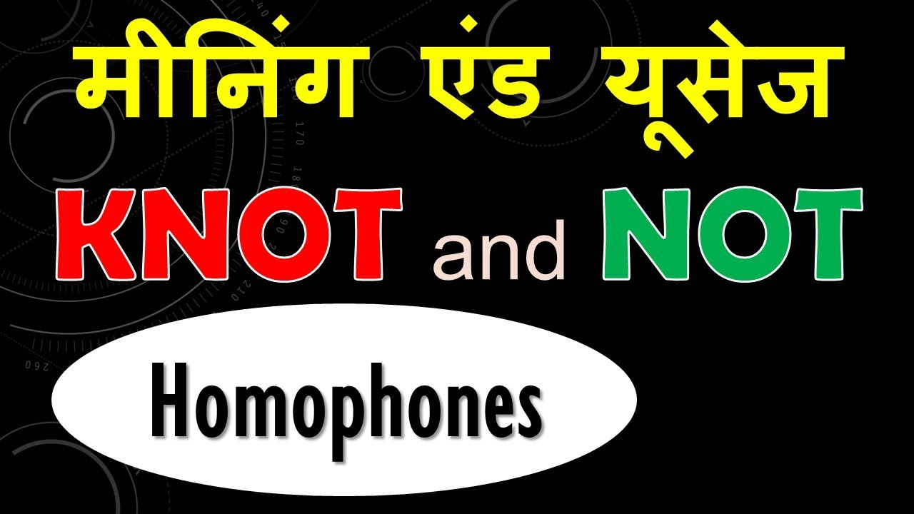 KNOT and NOT - Meaning and Correct use of Homophones, sentences, explained  in Hindi