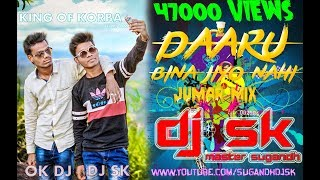 DAARU BINA JIYO NAHI JHUMAR MIX OK DJ nd DJ SK MASTER SUGANDH