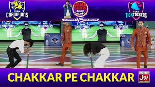 Chakkar Pe Chakkar | Game Show Aisay Chalay Ga League Season 2 |TickTockers Vs Champions|Eid 3rd Day