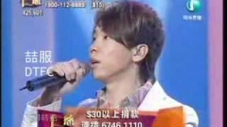 陶喆-愛很簡單&就是愛你(LIVE)
