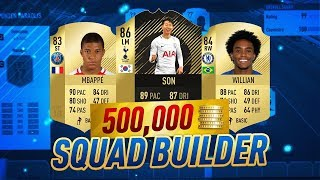 FIFA 18 INSANE 500K SQUAD BUILDER - BEST UNSTOPPABLE 3 LEAGUE HYBRID TEAM - ULTIMATE TEAM TIPS