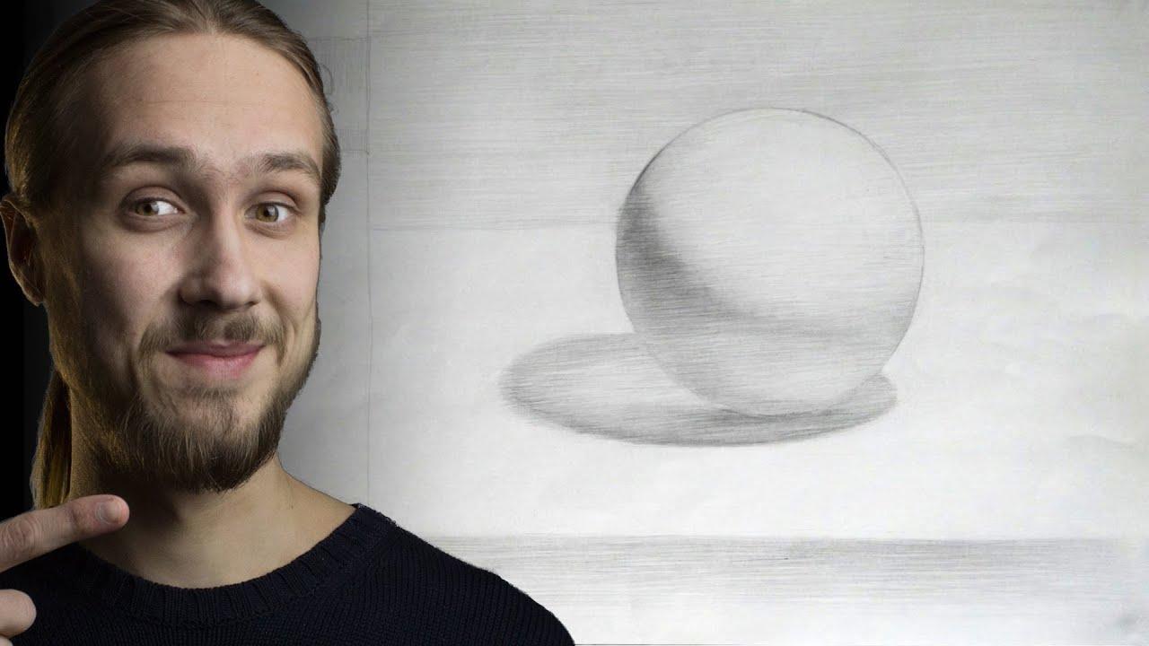 КАК НАРИСОВАТЬ ШАР Академический рисунок онлайн урок ...