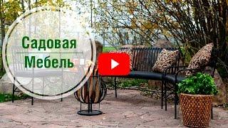 видео Декор для сада фото: нескучные идеи оформления участка