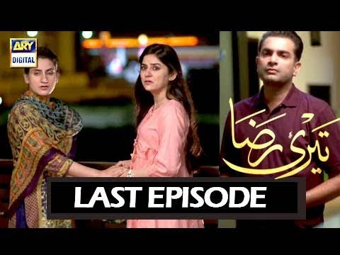Download Free Drama Teri Raza - Last Play - 1 - Feb - 2018