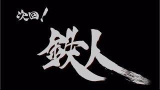 http://garo-project.jp/TV4/ テレビ東京系6局、スターチャンネル(BS1...