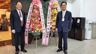 재경 보문고등학교동문회 37년차정기총회 0625