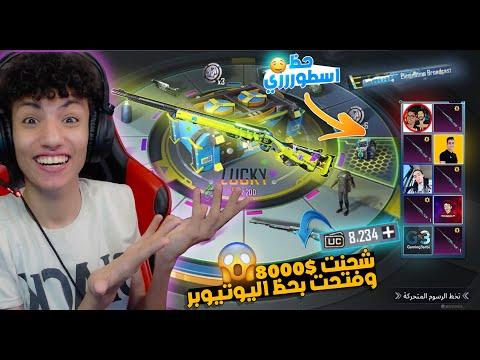 تفتيح بكدجات الM24 الجديدة بحظ اليوتيوبر ابن مصر وتاربون وعنبوره حظ اسطوري !😱🔥