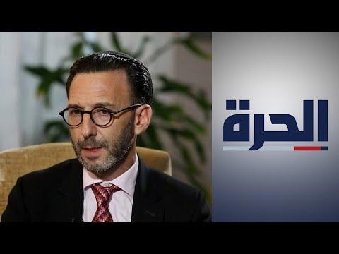 رئيس الجالية اليهودية في الإمارات يتحدث لـ-الحرة- عن اتفاقية السلام مع إسرائيل