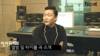 Download PSY's INTERVIEW - PSY IS BACK MP3 song and Music Video