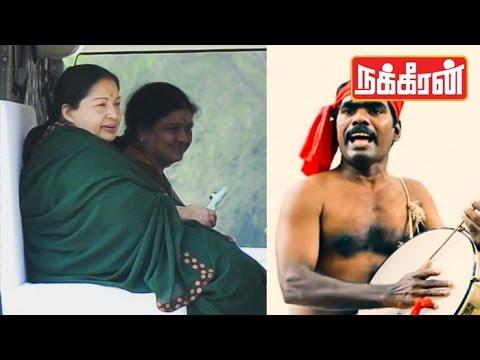 Amma Bongu  Kovans latest song for Jayalalitha  Must watch