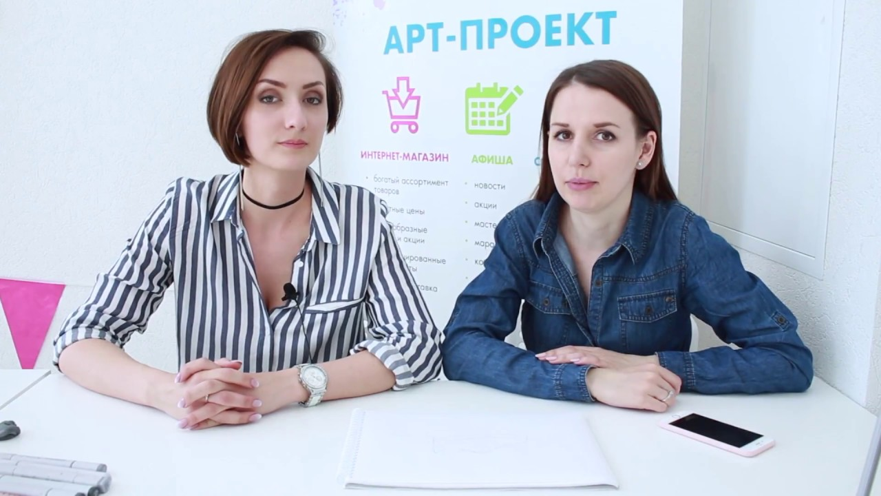 Елена Астахов- Fashion Иллюстрация-это Направление|девушки мода иллюстрации