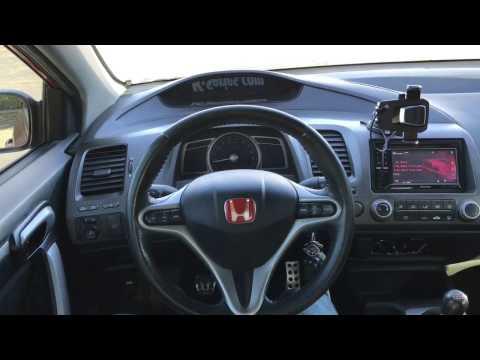 2006 Honda Civic Si interior look