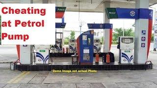 Cheated at Petrol Pump