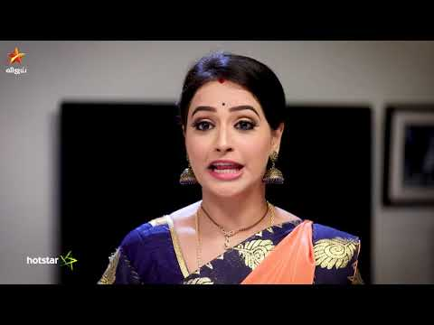Avalum Naanum | 16th to 18th August 2018 - Promo