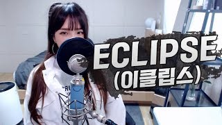 Gambar cover GOT7(갓세븐) - ECLIPSE(이클립스) COVER by 새송|SAESONG