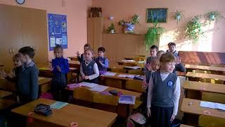 Физкультминутка на уроке английского языка в начальной школе цифры до 20