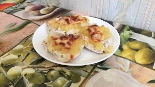 Куриное филе под ананасом и сыром