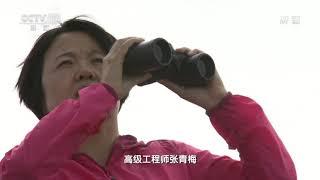 《地理·中国》 20191205 自然奇景·神湖探奇4| CCTV科教