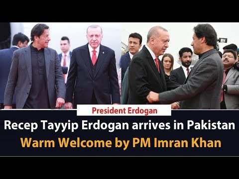 Recep Tayyip Erdogan arrives in Pakistan | Warm Welcome by PM Imran Khan