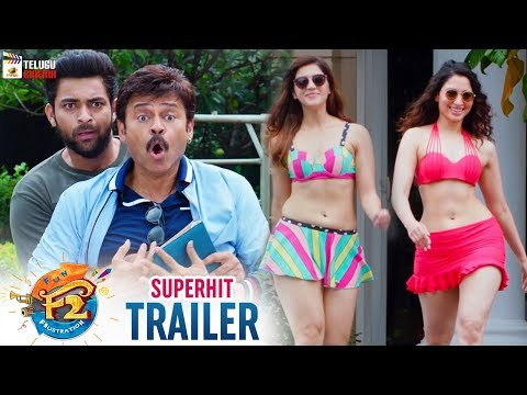 F2 Movie SUPERHIT TRAILER | Venkatesh | Varun Tej | Tamanna | Mehreen | Telugu Cinema
