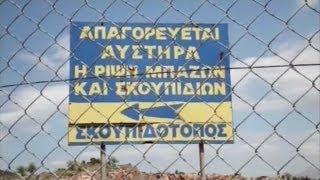 Εργοστάσια Απορριμμάτων (Ντοκιμαντέρ της ΠΟΕ-ΟΤΑ, ΔέλταTV, 12/12/2013 22:19)