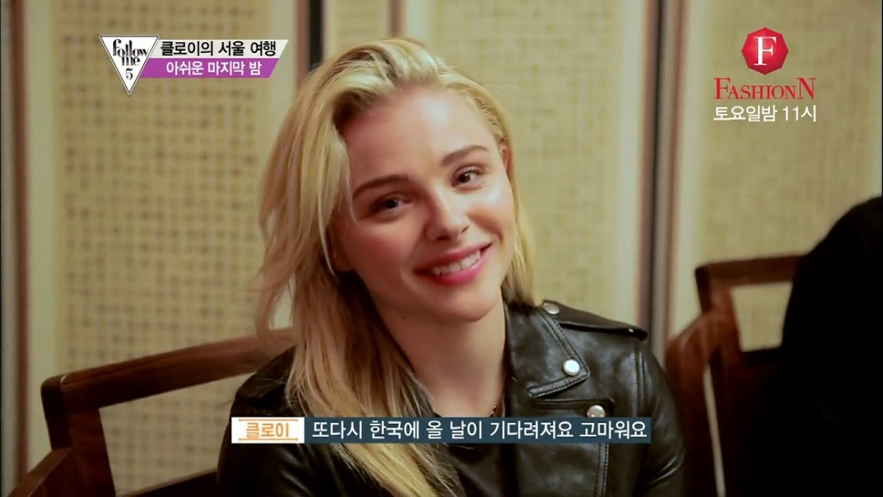 images Chloe Grace Moretz SNL Korea - May