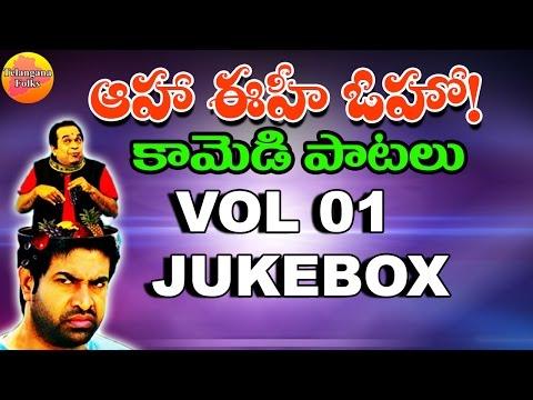 Aha Ehe Oho   Aha Ehe Oho Best Songs   Comedy Songs Telugu   Telugu Comedy Songs Remix