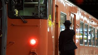 JR西日本 芸備線 快速みよしライナー 5868D キハ47 国鉄色 女性車掌@芸備線・広島駅